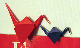 origami-bookmark-smcrane-top.jpg