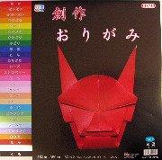 origami-paper-14in.jpg